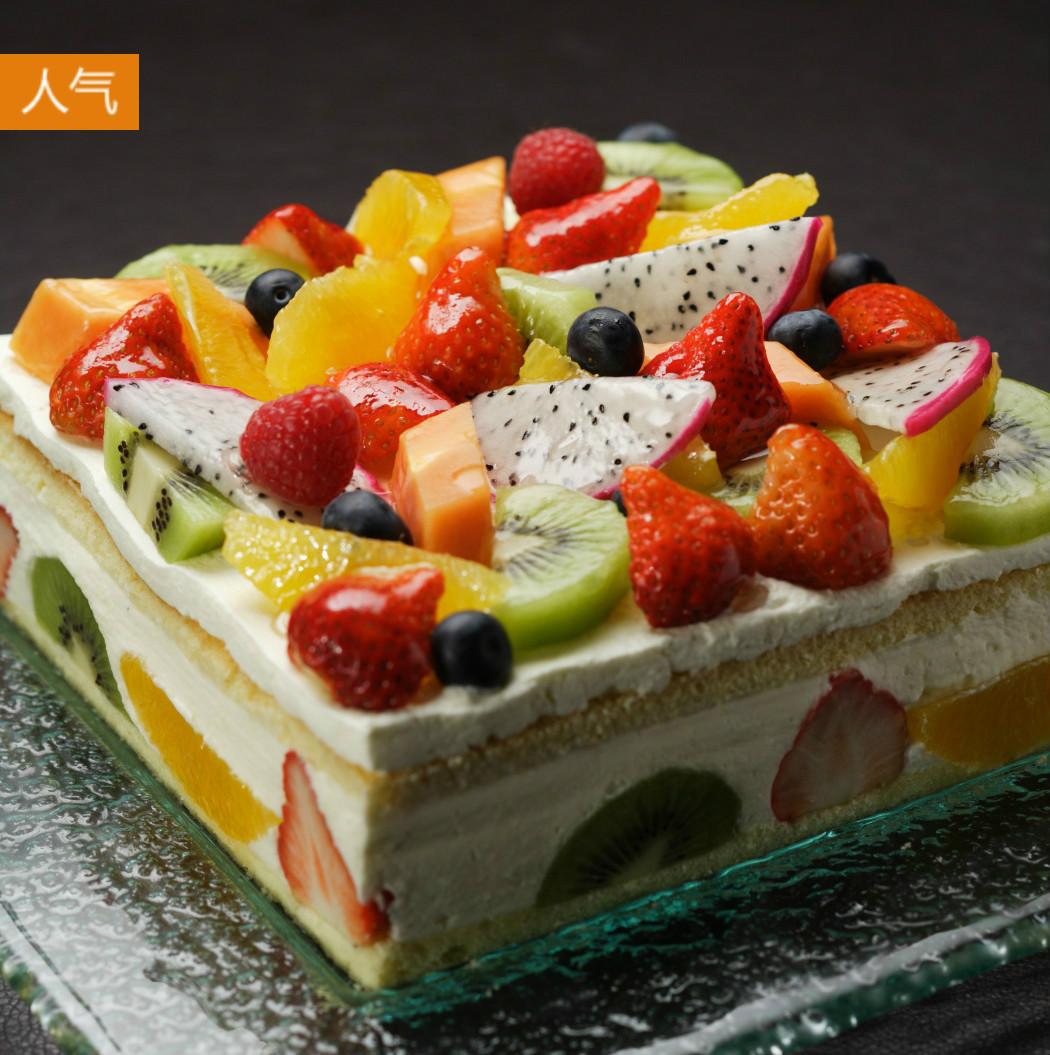 综合水果蛋糕Colorful  Fruit